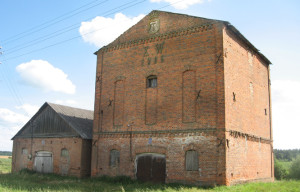 Главное здание спиртзавода Ксаверия Войниловича