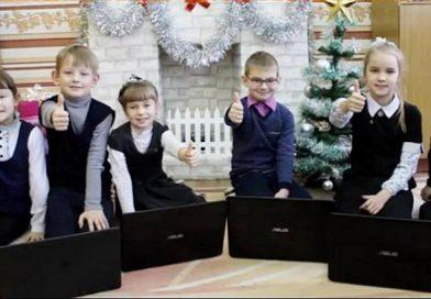 Рассветовская СШ получила в подарок от Парка высоких технологий 8 ноутбуков