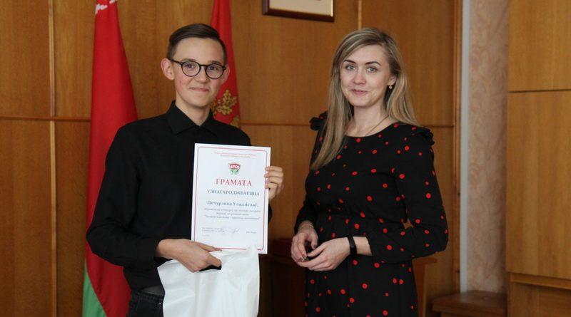 10-классник из Клецка стал победителем онлайн-конкурса «Мая беларуская кніга»