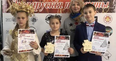 Клецкая детская школа искусств добавила в свою копилку новые яркие победы