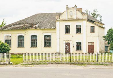 Открыт благотворительный счет на сохранение историко-культурного наследия Клецкого района
