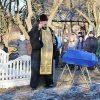 В Клецком районе перезахоронили останки еще одной жертвы фашистских расстрелов