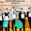 Идею школьника из Домотконовичей по энергосбережению оценили в БНТУ